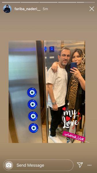 عاشقانه های فریبا نادری و همسرش + عکس