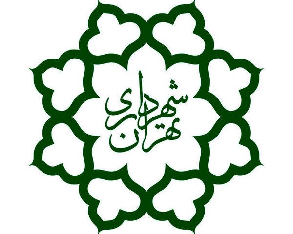 واگذاری باغ وثوقالدوله به شهرداری تهران