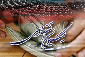 وزیر صمت برای کاهش التهابات قیمت اجناس برنامه عملیاتی بدهد