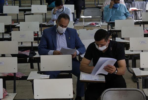 ثبت نام در آزمون استخدامی سال 1400