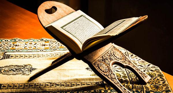 تفسیر آیاتی از سوره توبه
