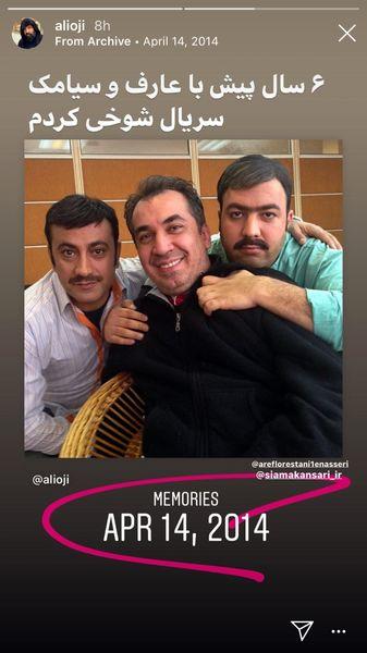 خاطره بازی علی اوجی با بازیگران سریال مهران مدیری + عکس