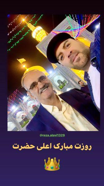 بهرنگ علوی و پدرش در مشهد + عکس