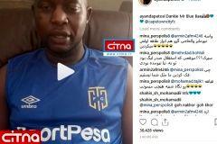 کامنتهای هواداران استقلال در صفحهی هافبک جدید آفریقایی تیمشان