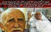 علت بستری داریوش اسد زاده در بیمارستان+عکس
