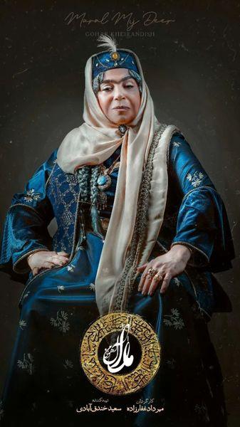 لباس قاجاری گوهر خیراندیش + عکس