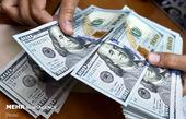 جزئیات نرخ رسمی ۴۶ ارز / قیمت ۲۴ ارز کاهش یافت