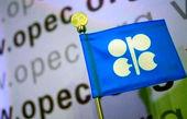 تولید نفت باید فورا کاهش یابد