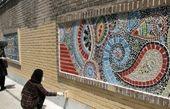 اجرای طرح کوچه دوستی در محلات قلب فرهنگی