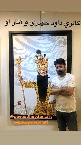 هومن حاجی عبداللهی و نقاشی ناصرالدین شاه + عکس