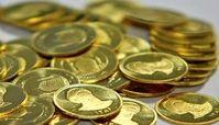 نوسانات بازار سکه مثبت شد