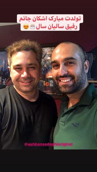 تبریک نیما رئیسی به دوستش + عکس