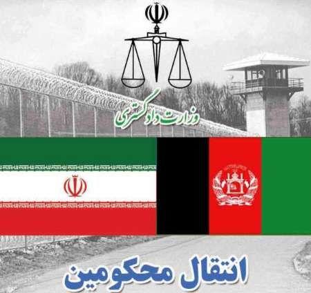 تحویل پنج محکوم ایرانی در نقطه صفر مرزی افغانستان