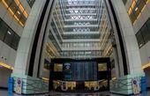 سنگینترین صفهای خرید و فروش سهام در هشتم تیر ماه