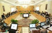 بازنگری هیئت دولت در ارقام کلی منابع و مصارف لایحه بودجه ۹۸