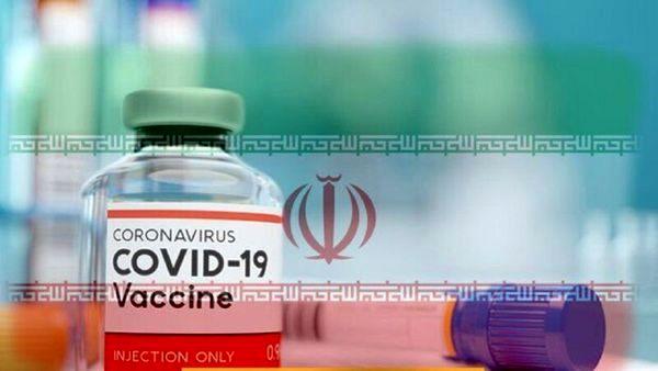 پوستر  مفهومی سایت رهبرانقلاب برای واکسن کرونا
