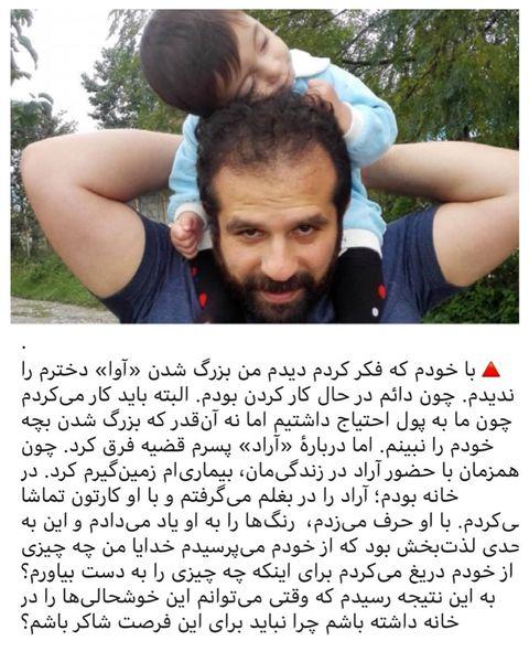 مهراب قاسمخانی هنرمند فوت شده را تازه فالو کرد!