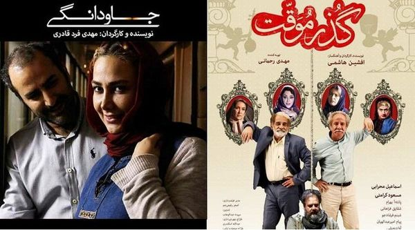 سینمای ایران نامزد 21 جایزه از یک جشنوارهی آمریکایی
