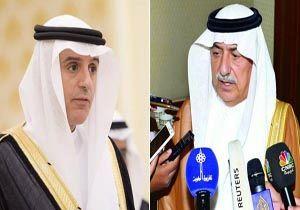 وزیر خارجه عربستان برکنار شد