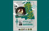 برگزاری بزرگداشت ۳۱۳ شهید گمنام و جاویدالاثر استان گلستان