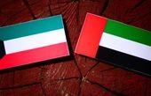 واکنش کویت به اهانت روزنامه اماراتی