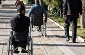 معلولان با معرفی سازمان بهزیستی بیمه میشوند