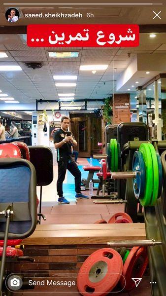 شروع تمرین آقای مجری در باشگاه + عکس