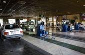 معاینه فنی خودرو چیست؟