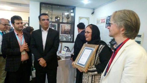 سفیر صلح ایکوم یک بانوی ایرانی شد