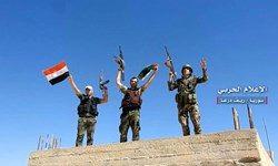 پیشروی ارتش سوریه در غرب درعا