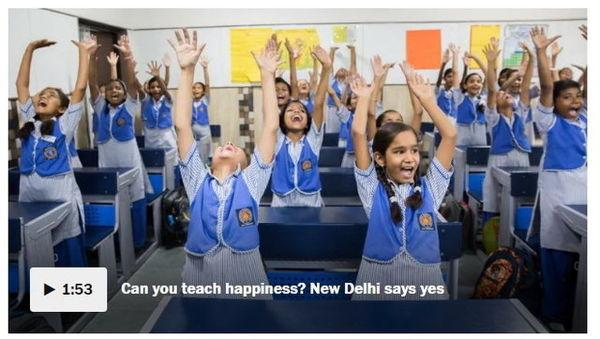 """""""کلاس شادی"""" ترفندی برای رهایی از نظام خشک آموزشی"""