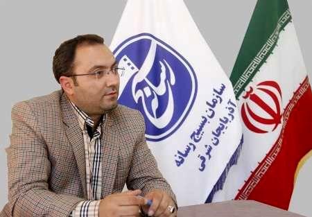 برگزاری دومین جشنواره رسانه ای ابوذر