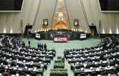 مجلس به اتفاق آراء به کلیات طرح مقابله با اقدامات خصمانه رژیم صهیونیستی رای مثبت داد