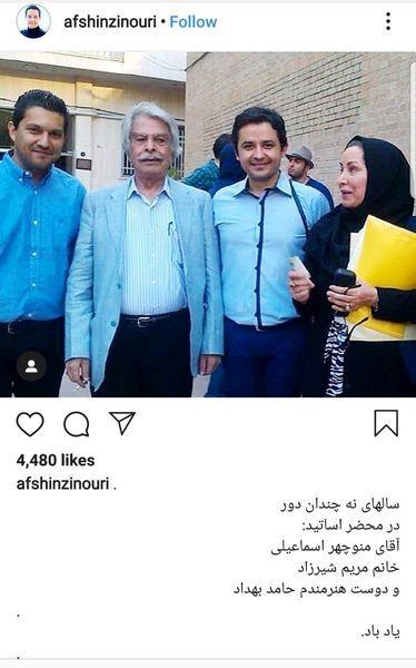 آقای مجری کنار حامد بهداد+عکس