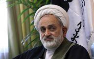 هشدار عضو جامعه روحانیت مبارز به ترساندن مردم از تحریم های ۱۳ آبان/ ملت ایران به راحتی تسلیم نمی شوند
