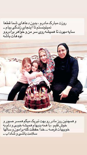 مادر ،همسر و دختران رضا صادقی در یک قاب + عکس
