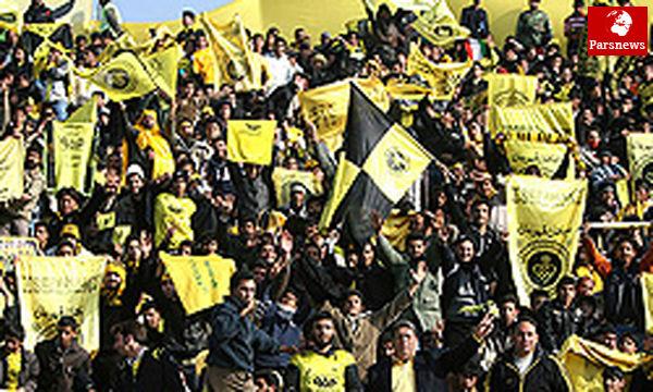 شکایت باشگاه پرسپولیس از هواداران سپاهان