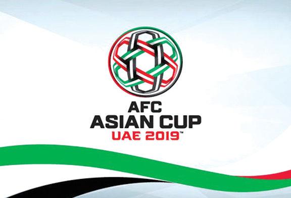 2 روز مانده تا آغاز جام ملتهای آسیا