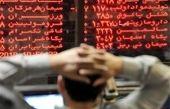 سنگینترین صفهای خرید و فروش سهام در ۱۲ تیر ماه