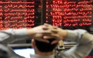 سنگینترین صفهای خرید و فروش سهام در ۱۹ خرداد