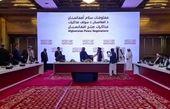دیدار هیاتهای مذاکرهکننده دولت افغانستان و طالبان در قطر