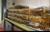 جریمه 290 میلیاردی برای عسل فروش متقلب در آذربایجان شرقی + جزییات