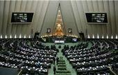 اخبار جلسات کمیسیونهای تخصصی مجلس