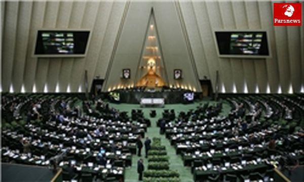 هفته جاری جلسات مجلس به صورت علنی برگزار میشود