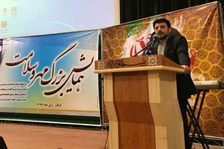 بانک مهر ایران چهار میلیون و 50 هزار فقره تسهیلات پرداخت کرد