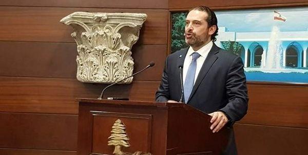 سعد الحریری: مطالبات تظاهراتکنندگان به حق است