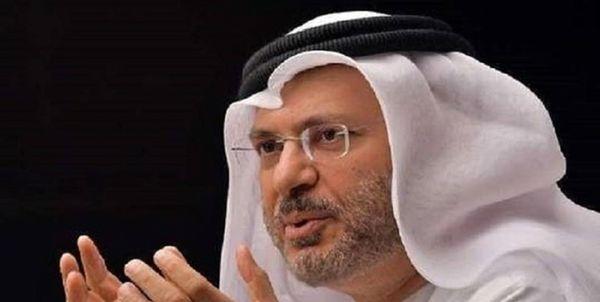 درخواست امارات از ترکیه