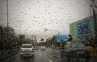 سامانه بارشی جدید در راه است