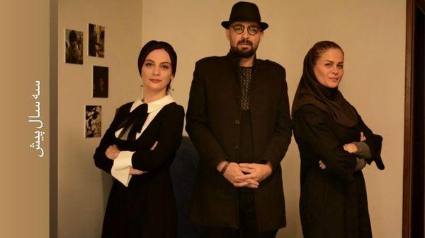 مارال فرجاد و دوستانش در سه سال پیش + عکس