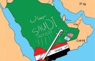 آماده باش جنگی عربستان